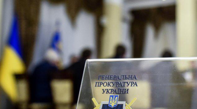 Украинское ФБР еще не работает, а о нем уже громко говорят
