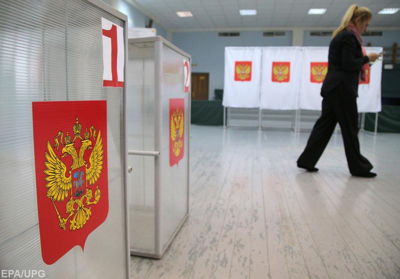 Stratfor о муниципальных выборах в России