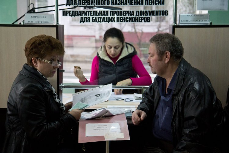 Пенсии свыше 10,74 тыс грн. будут облагаться налогом по ставке 80%