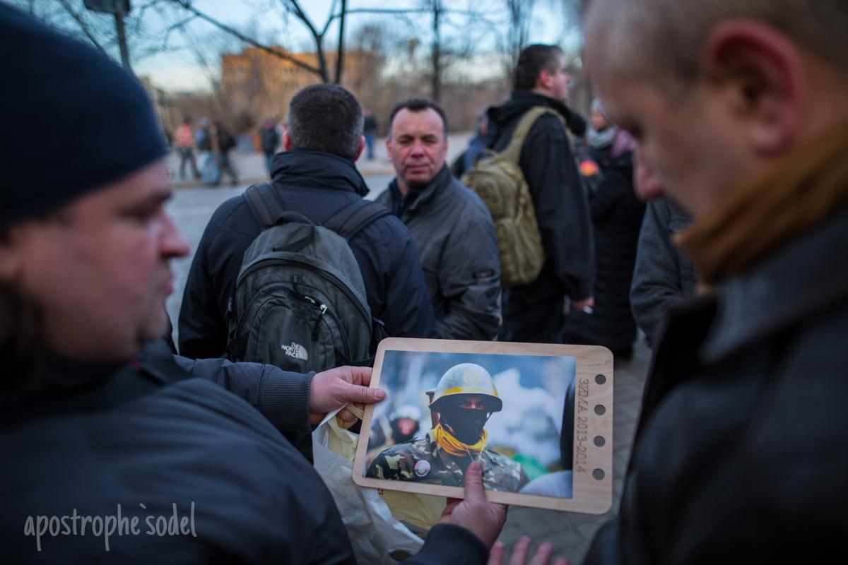 Российский историк считает, что украинская власть больше не решится стрелять в народ