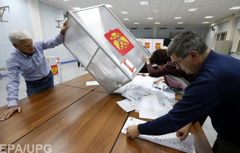 Украина протестует против выборов в Госдуму РФ из-за голосования в Крыму