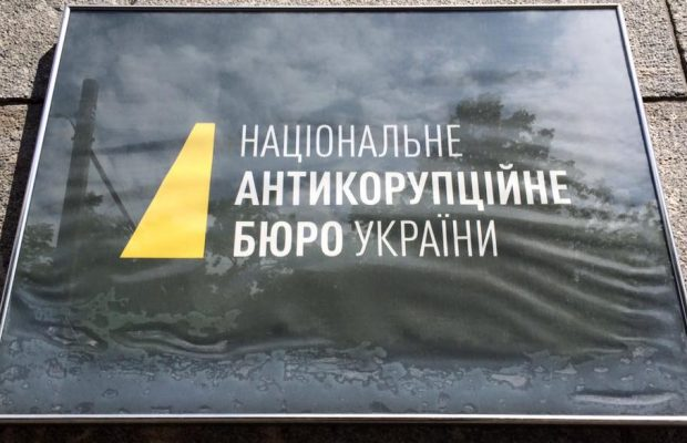Блогеры считают, что в Украине началась конкуренция между силовыми структурами