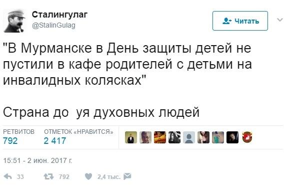 Женщина в Санкт-Петербурге замерзла насмерть - Цензор.НЕТ 9869