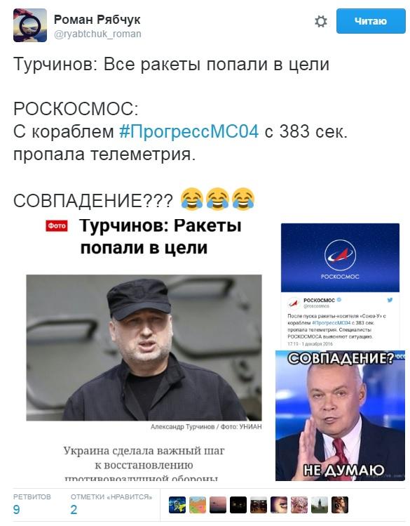 Полторак доложил Порошенко о 16 успешных пусках украинских ракет - Цензор.НЕТ 7805