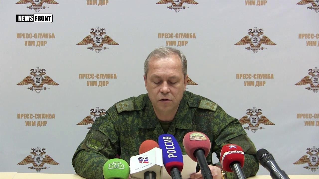 Захарова ответила наслова Порошенко оботмене США встреч сроссиянами