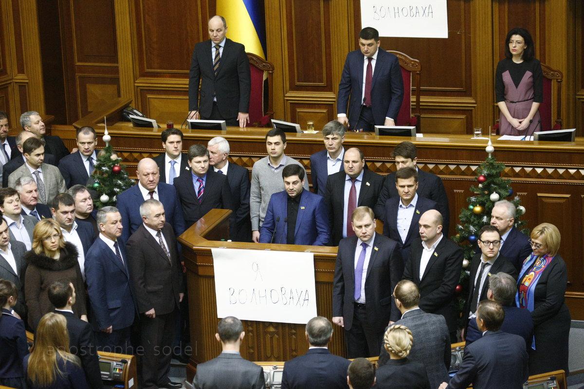 Народные депутаты сплотились вокруг трагедии под Волновахой