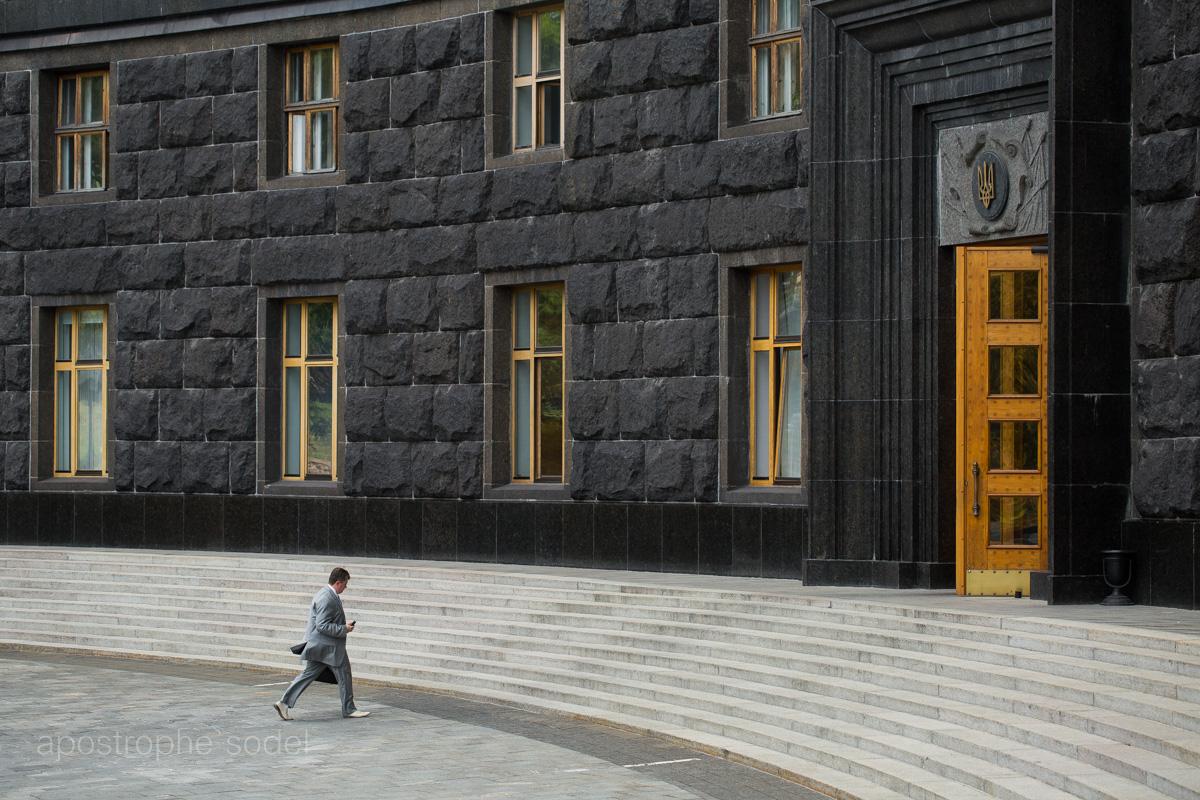 """""""Апостроф"""" подводит экономические итоги ушедшего года"""