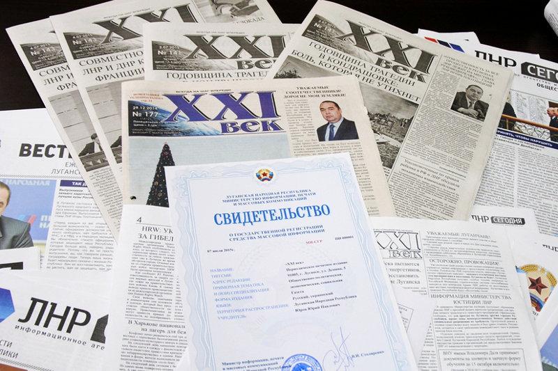 Как Украина разделилась на две параллельные реальности