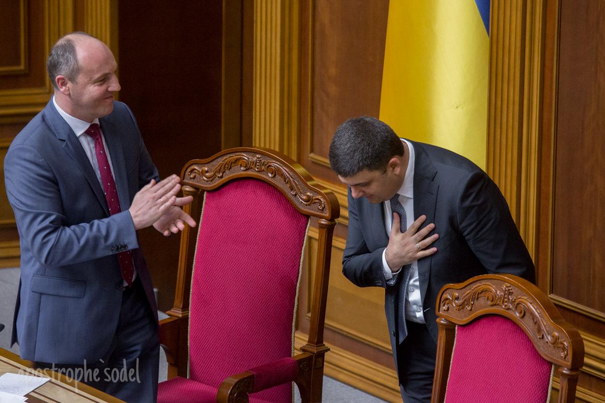 Депутаты считают, что новое правительство назначили с нарушением Конституции