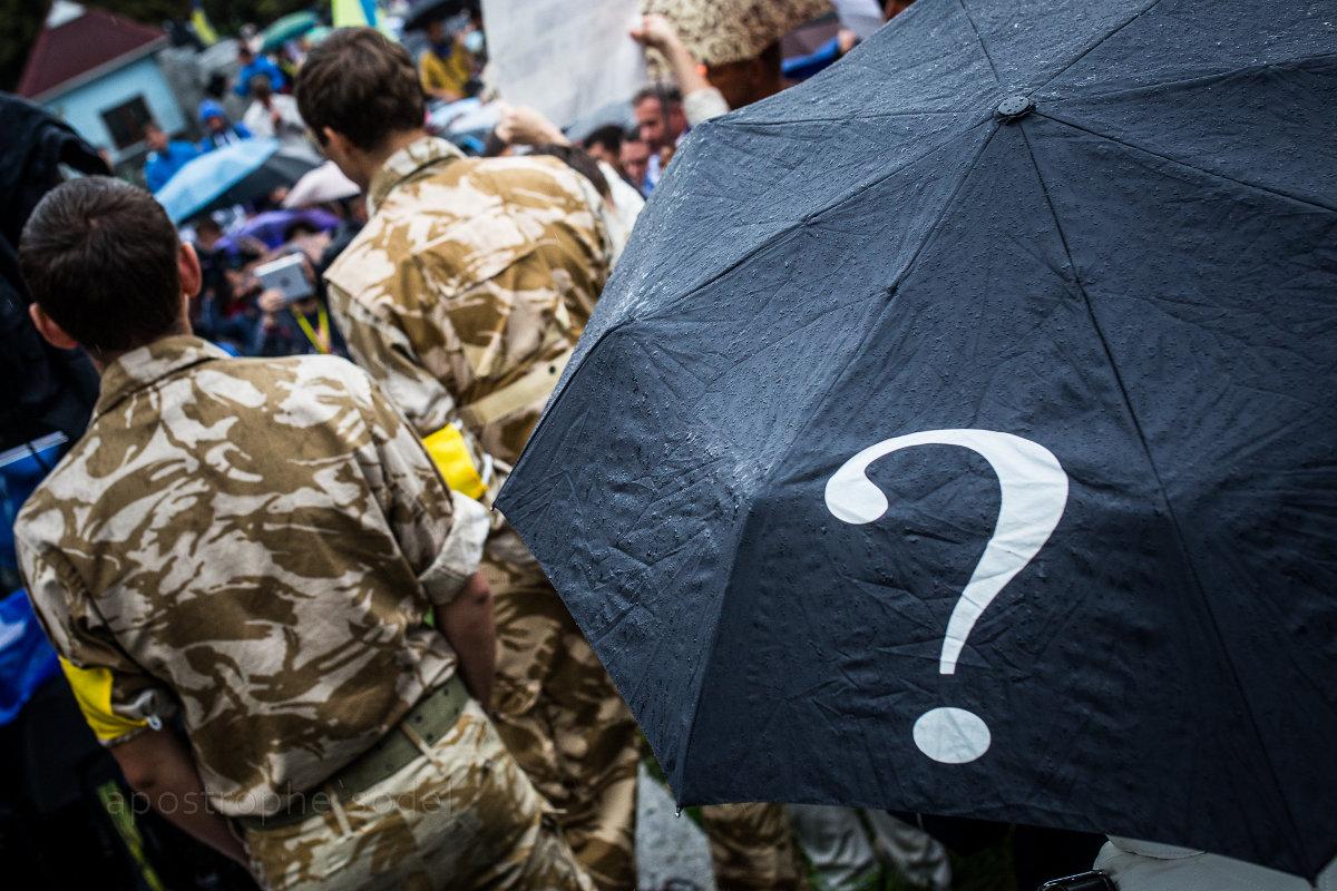 Кабмин разработал «План восстановления Украины» для донорской конференции