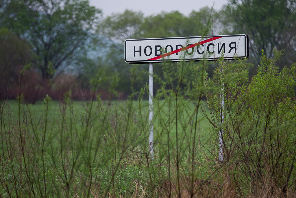 "О ""станции Дно"" для Путина"