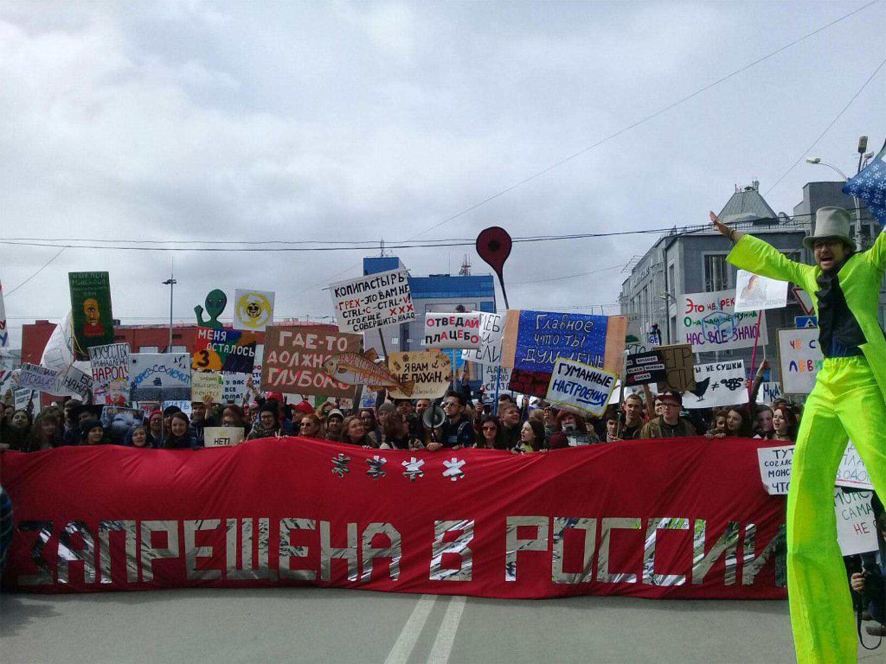ВНовосибирске состоялось антикоррупционное шествие