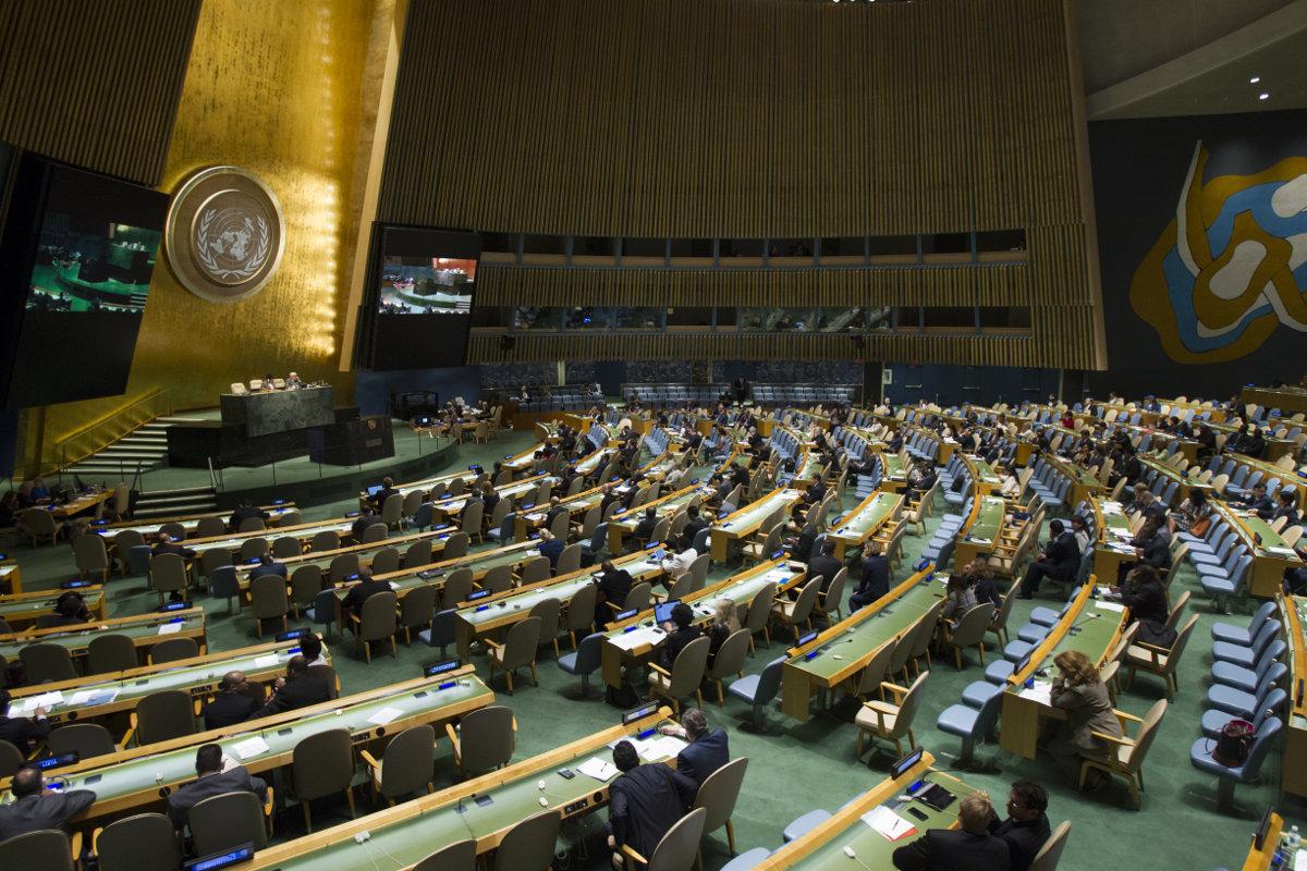 Зачем президент России едет на Генассамблею ООН?