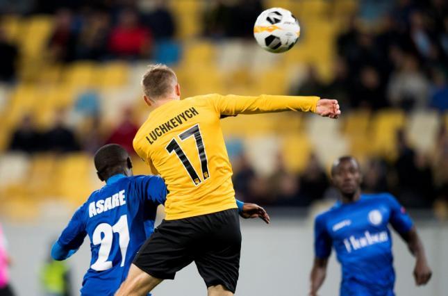 Бельгийский Гент играл с украинской Александрией в матче Лиги Европы
