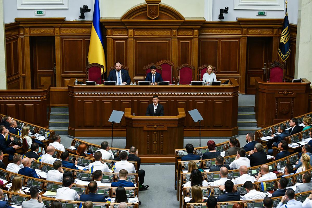 Верховная Рада приняла историческое решение