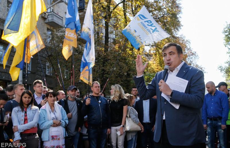 Сторонники политика готовят масштабные протесты на октябрь