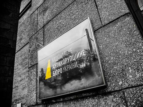 """""""Антикоррупционер"""" в Украине может стать удобной вывеской для разного рода махинаций"""