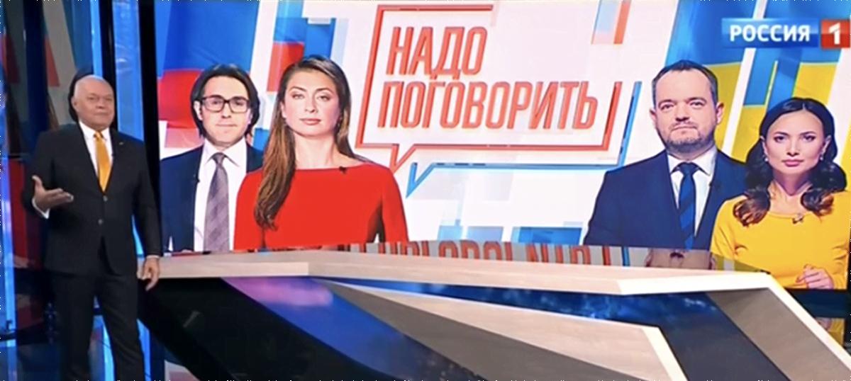Реакція суспільства допомогла зупинити небезпечну ідею російських пропагандистів