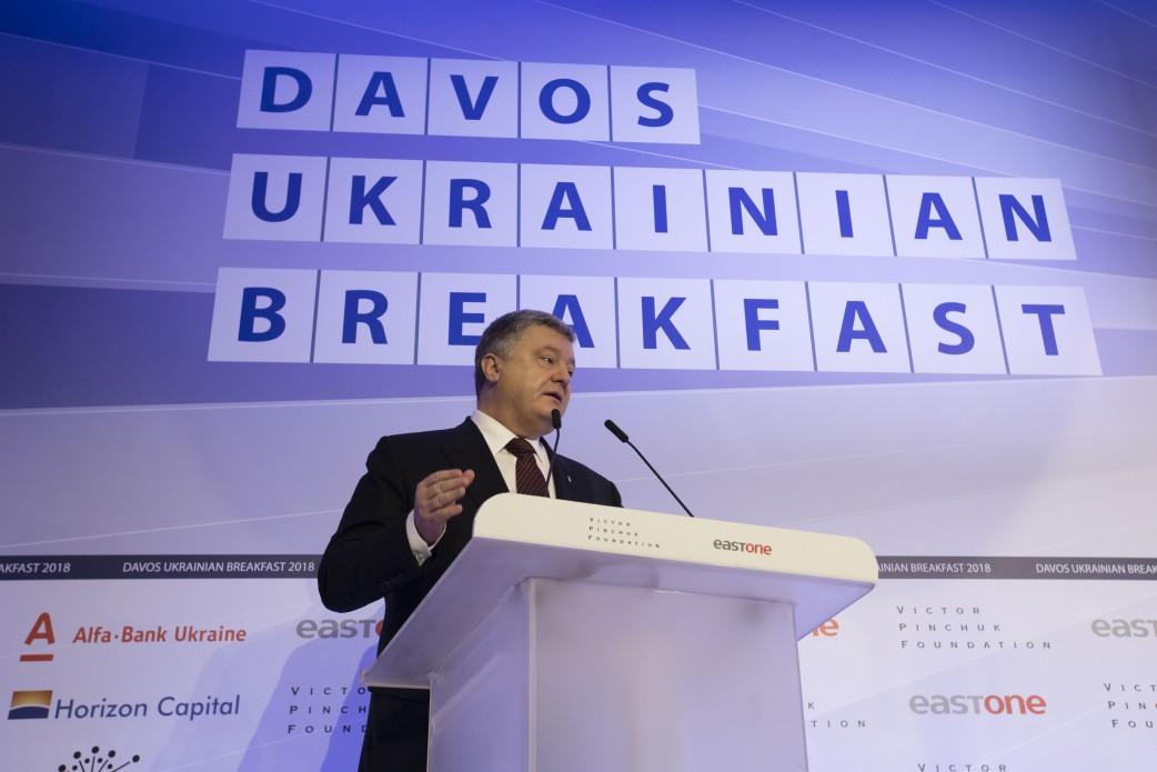 Как украинским властям вернуть доверие западных партнеров