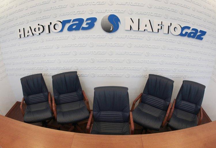 """""""Нафтогаз"""" утрачивает монопольное положение на газовом рынке Украины"""