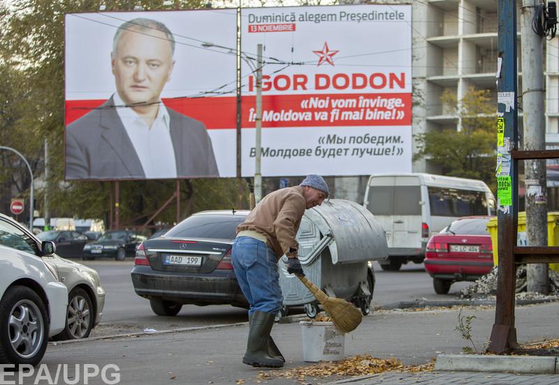 Победа откровенно пророссийского политика Игоря Додона на выборах в Молдове не изменит вектор страны
