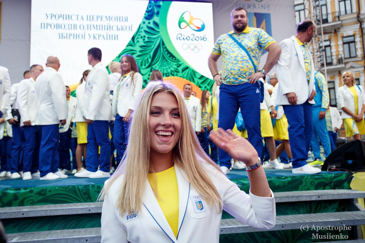 23 июля состоялись торжества по поводу отбытия украинских атлетов на Игры-2016
