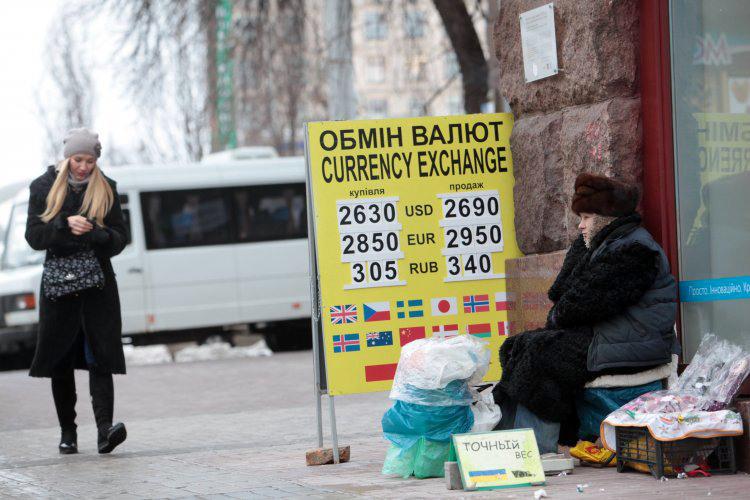 Что Нацбанк может сделать для того, чтобы стабилизировать валютный курс