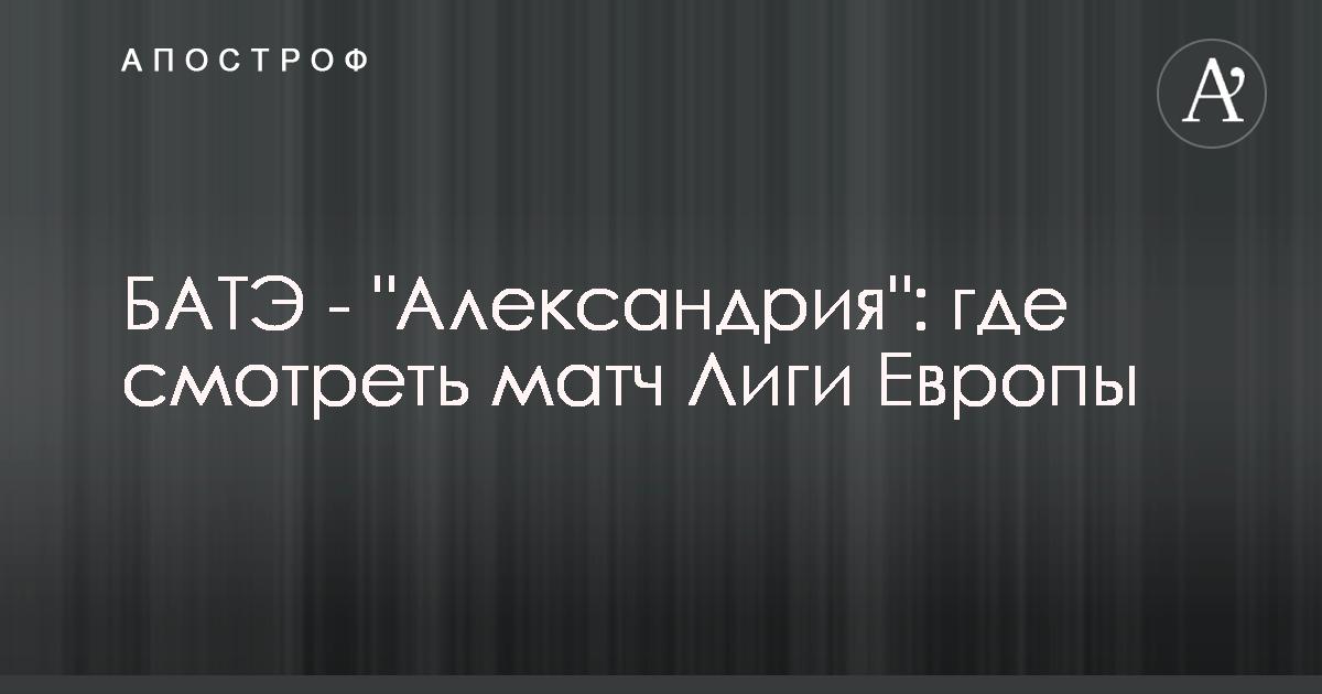 bdbf3c78270 Украинская