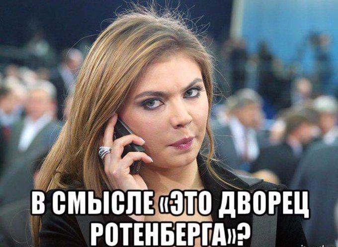 Аркаша.