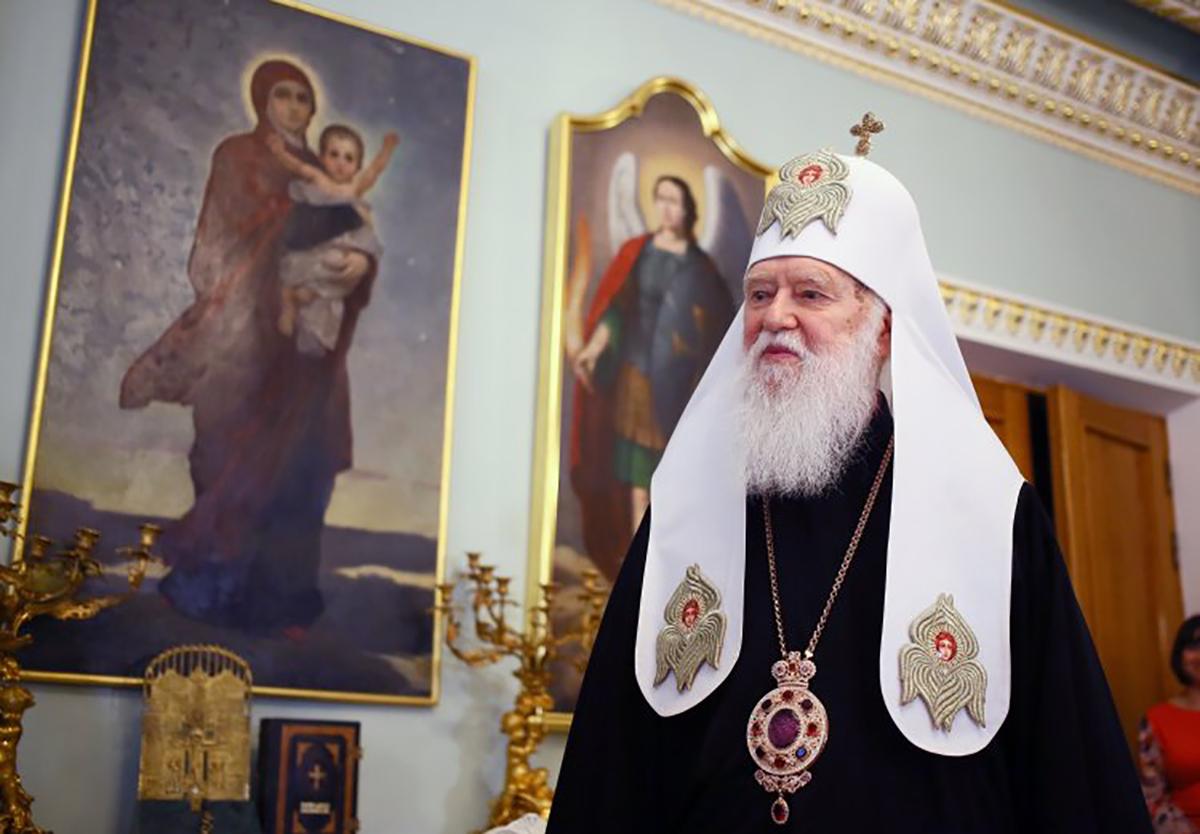 Патріарх Філарет під час собору оголосив про розбудову нової версії УПЦ Київського патріархату