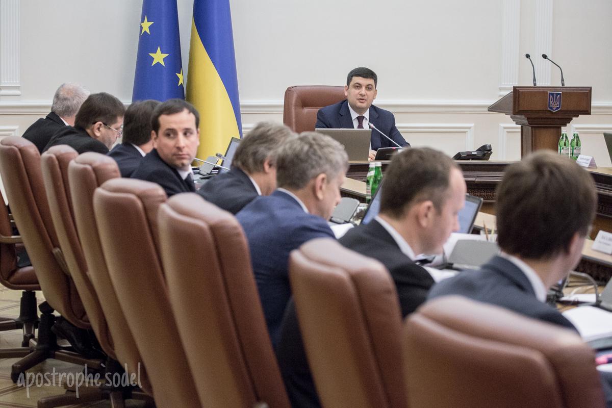 В Stratfor не исключают, что Украина может сойти с евроинтеграционного пути, если новое правительство потерпит неудачу