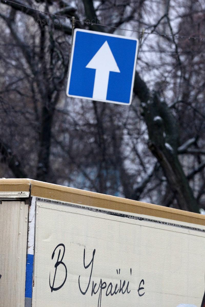 Вопреки сезонным ожиданиям, съемные квартиры в Киеве не дешевеют