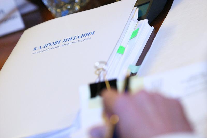 Фракция БПП вызвала на консультации потенциальных претендентов на министерские портфели