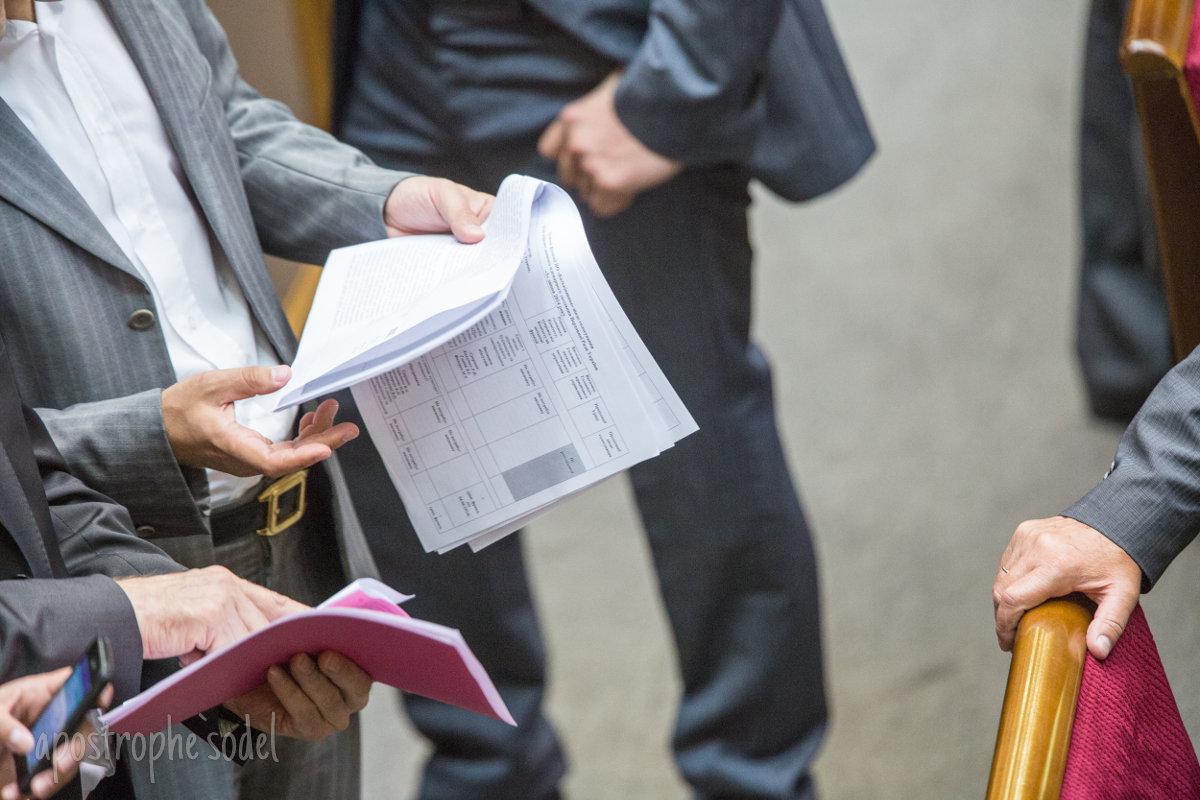 """В """"Народном фронте"""" Яценюка согласны лишь на частичное переформатирование правительства"""