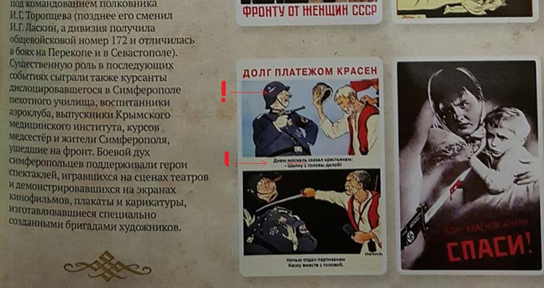 """Расследования кончины постпреда РФ в ООН Чуркина не было, поскольку он умер """"по естественным причинам"""", - Захарова - Цензор.НЕТ 5777"""