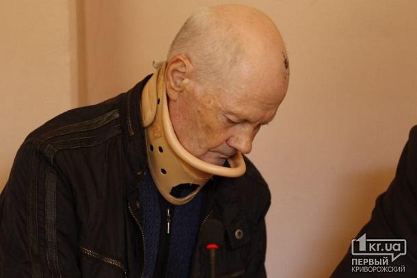 ДТП вКривом Роге: суд выбрал подозреваемому меру пресечения