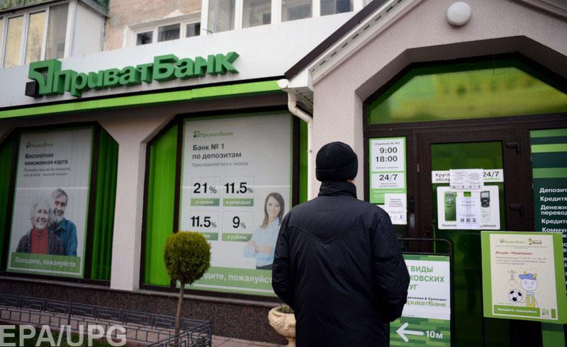 В социальных сетях активно комментируют решение Кабмина о национализации Приватбанка