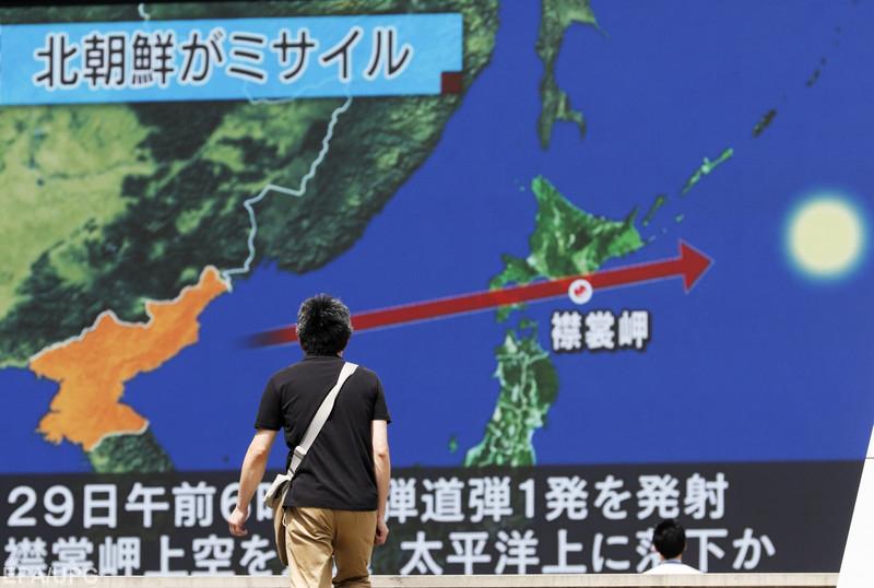 В Stratfor рассказали о последнем испытании северокорейской ракеты
