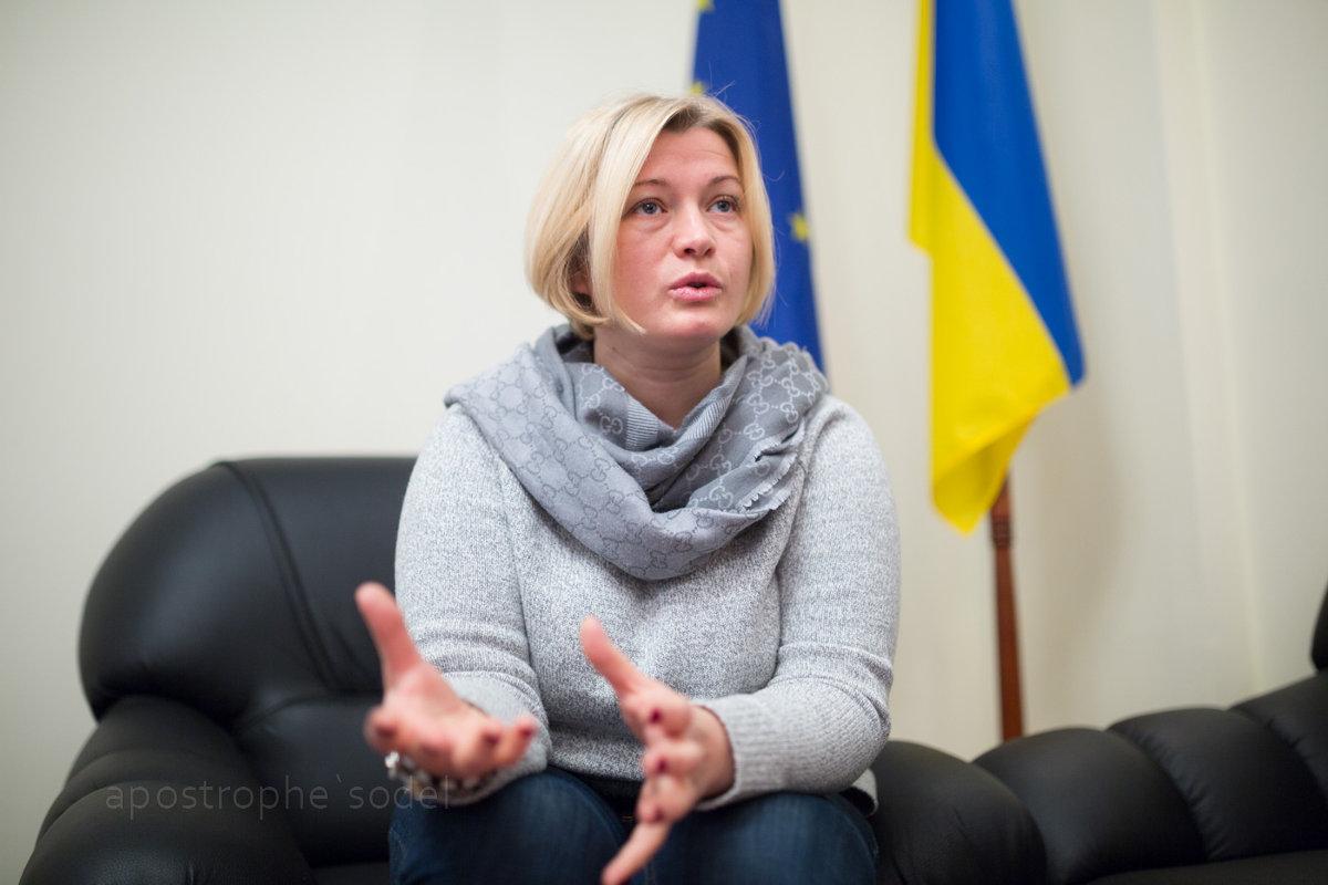 Киев выдвинул Москве условия для выполнения Минских соглашений