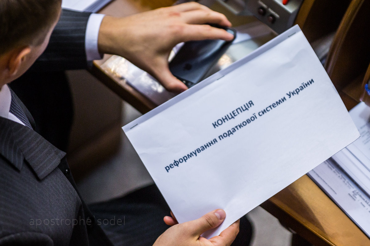 """Апостроф"" проанализировал будущую налоговую реформу"