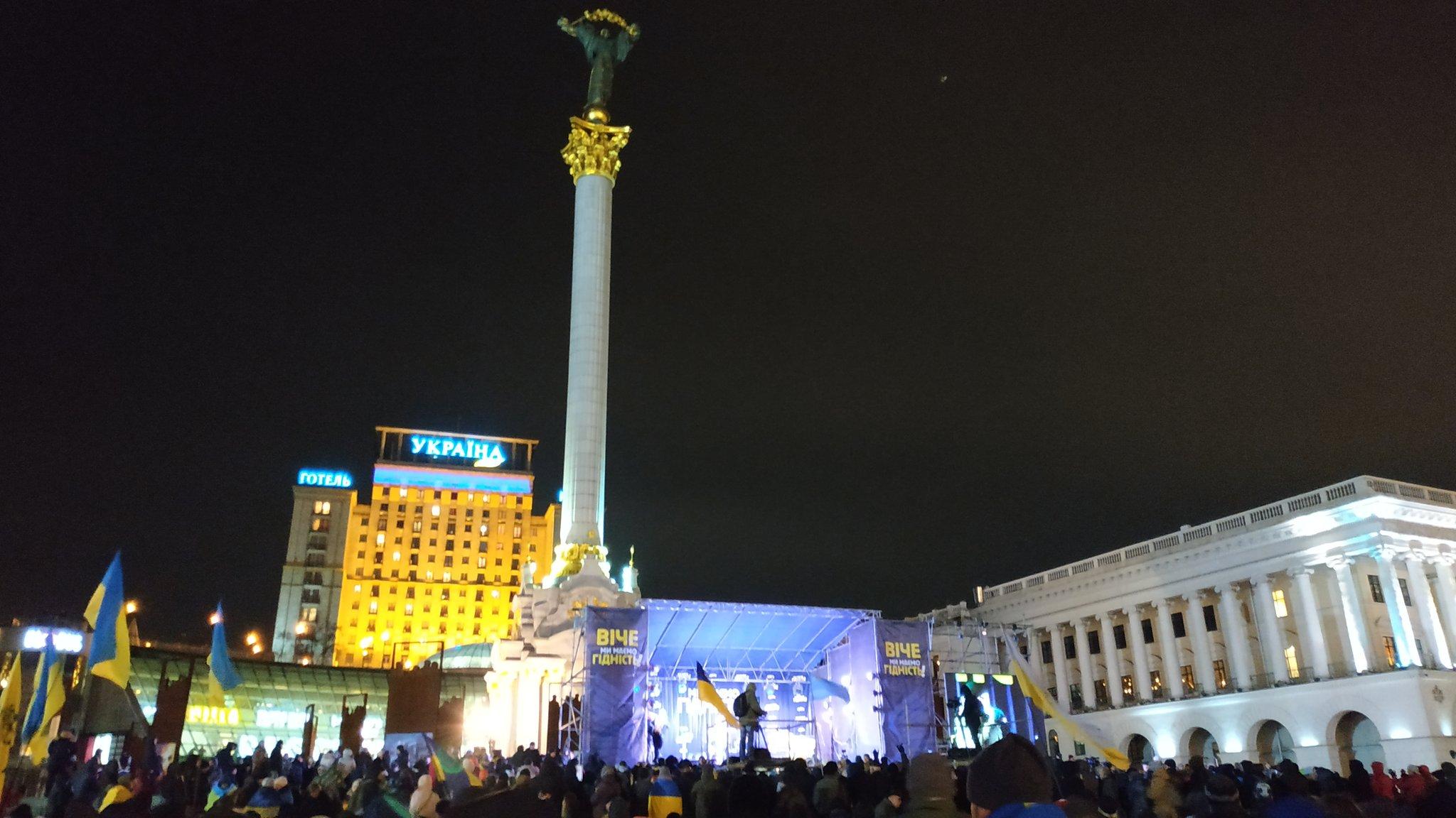 21 листопада відзначили шосту річницю початку Євромайдану, який переріс в Революцію Гідності