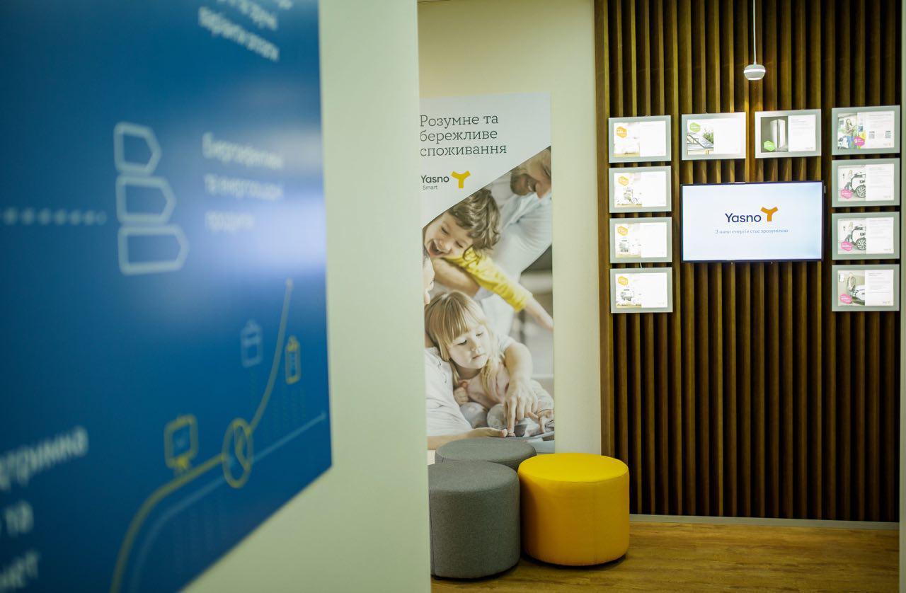 Как будут работать новые энергоэффективные офисы
