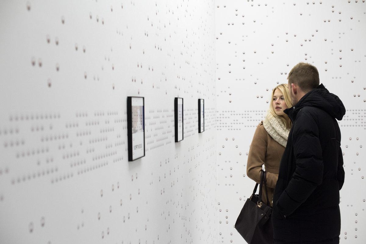 В PinchukArtCentre открылась выставка номинантов на премию Future Generation Art Prize
