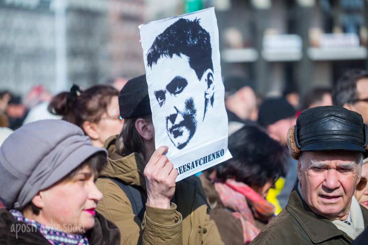 В Кремле опасаются репутационных рисков, связанных с содержанием летчицы в российской тюрьме