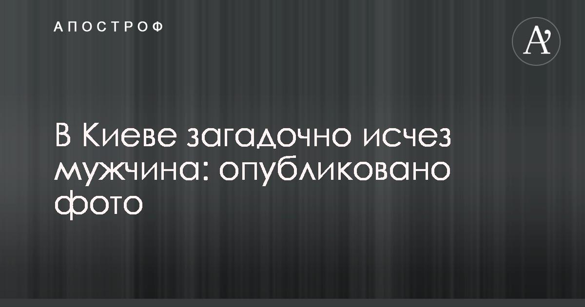 93df23b2f104 Пользователей социальных сетей просят помочь в розыске 60-летнего мужчины,  который бесследно исчез днем во вторник, 27 февраля.