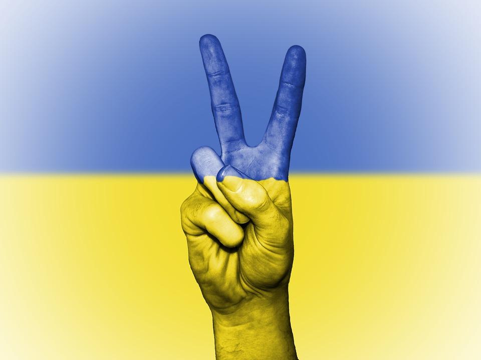 24 серпня 2019 Україна святкує 28-у річницю Незалежності
