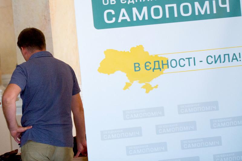 В партиях власти наметились сепаратистские тенденции