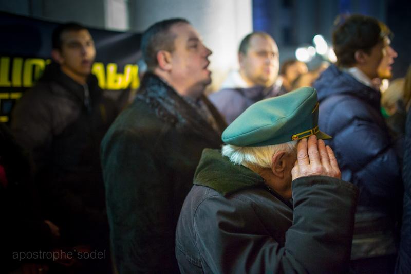 Факельное шествие в честь 106-й годовщины дня рождения Степана Бандеры. (Украина. Киев. 01.01.2015)