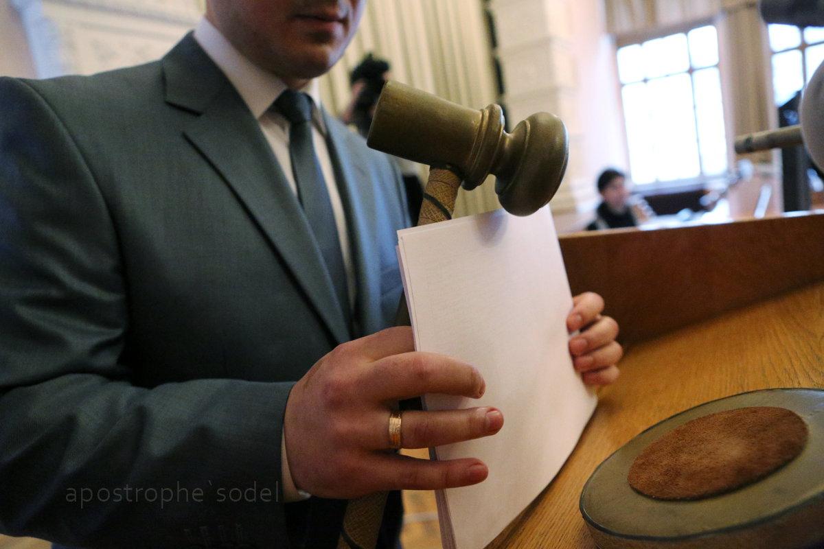 НКРСИ разработала условия аукциона на продажу частот 3G-связи