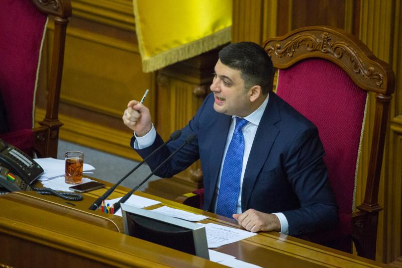 Верховная рада изменила график своей работы для рассмотрения налоговых и бюджетных инициатив правительства